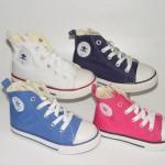 CONVERSE ALL STAR TARZI COCUK AYAKKABILARI  23693344 0 150x150 Çocuğunuz İçin Ayakkabı Seçiminin Önemi